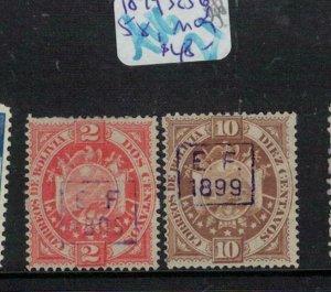 Bolivia 1899 SC 56, 58 MOG (6eky)