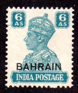 BAHRAIN 49 MH SCV $14.00 BIN $7.00 ROYALTY