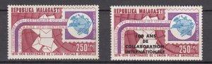 J27518 1974 madagascar set of 1 mnh #c129 + c133 upu ovpt