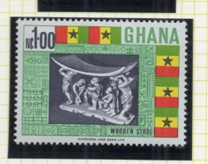 Ghana 1967 (1 Jun-4 Sept) Early Issue Fine Mint Hinged 1Nc. NW-99804