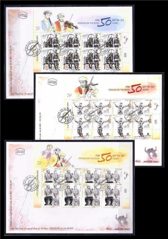 ISRAEL 2014 FIDDLER ON ROOF CHAIM TOPOL 3 STAMPS SHEETS ON FDC