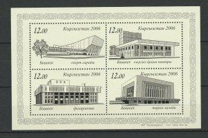 Kyrgyzstan 2006 Architecture MNH Block
