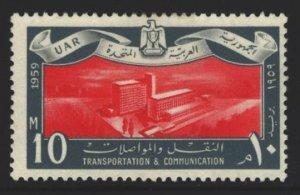 Egypt Sc#472 MNG