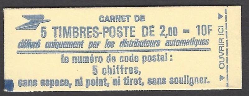 France 1983-7 Liberty 5 2 FR Unexploded Booklet VF MNH (1881 Blue Cover)