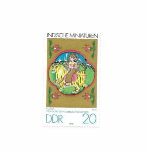 Germany DDR 1979 - MNH - Scott #2005 *
