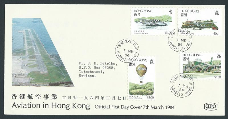 Hong Kong FDC VFU SG 450-453  - 1984 Aviation