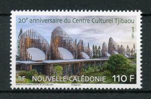 New Caledonia 2018 MNH Tjibaou Cultural Centre 1v Set Trees Architecture Stamps