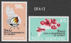 [E41] Albania 1992,Martirs Day,MiNr.2497-98,Gim.Nr.2649-50, MNH