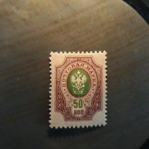 Russia 44  1889   single   VF  NH