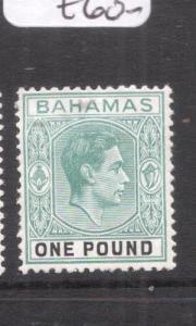 Bahamas SG 157a MOG (2dln)