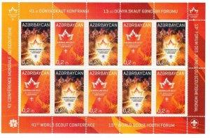 Azerbaijan 2017 MNH Stamps Mini Sheet Scouting World Scout Youth Forum