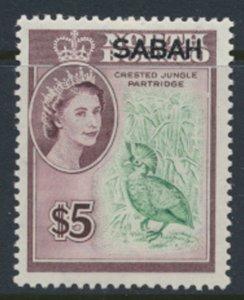SABAH Opt on North Borneo  SG 422  SC# 15 MVLH Wood Partridge Bird see scans ...
