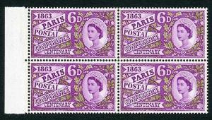 SG636p 1963 6d Paris with Three Phosphor Bands Block of 4 U/M