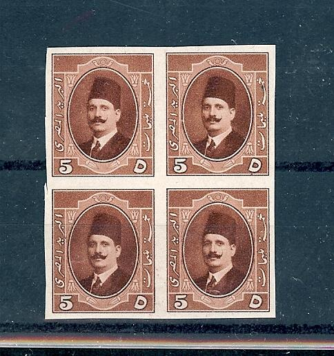 Egypt, 96a, King Fuad Imperf Block (4) (Two Pairs),**MNH**