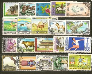 Mongolia Collection of 20 Different 1970's-1980's Pictoral Stamps CTO