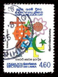 Sri Lanka 1985 World Religion Day 4.60r Scott.742 Used (#1)