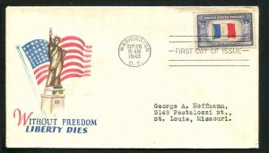 Poland 915a FDC France Red Over Black Reverse Printing 1943 Washington DC FDC
