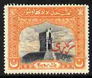 Bahawalpur 1945 Official overprint on Temple 1r unmounted...