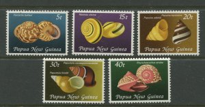 STAMP STATION PERTH Papua New Guinea #549-553 Pictorial Definit MNH 1981 CV$2.50