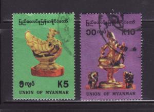 Burma Myanmar 315-316 Set U Artifacts (B)
