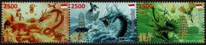 Indonesia #2303 MNH - Lunar New Year of the Dragon (2012)
