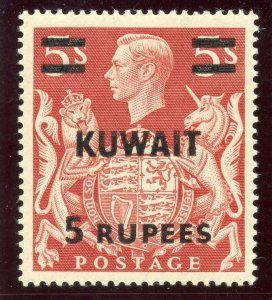 Kuwait 1948 KGVI 5r on 5s red  T GUIDE MARK IN KING'S HAIR var MLH. SG 73 var.