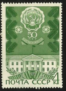 Russia 1970 Scott# 3743 MNH