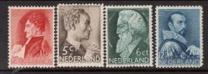 Netherlands #B77 - #B80 NH Mint Set