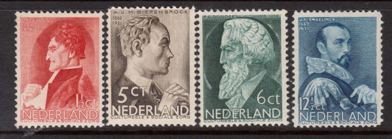 Netherlands #B77 - #B80 NH Mint Set