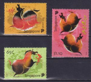 Singapore 2014 Chinese New Year - Year of the Horse  (MNH)  - New Year