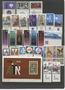 STAMP STATION PERTH Israel #Small Collection of 29 MNH Stamps All with Labels