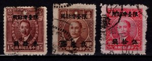 China 1946 Taiwan, Stamps of China with Surch., Part Set [Used]