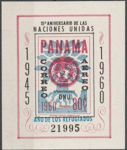 Panama #C244 s/sheet F-VF Mint NH ** World Refugee Year