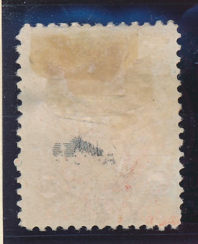 Brazil Stamp Scott #53, Mint - Free U.S. Shipping, Free Worldwide Shipping Ov...