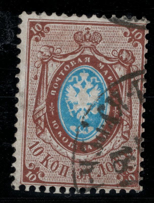 Russia Stamp Scott #15, Used - Free U.S. Shipping, Free Worldwide Shipping Ov...