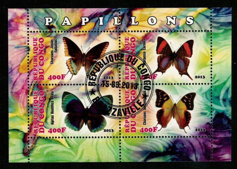 Butterflies (Т-5574)