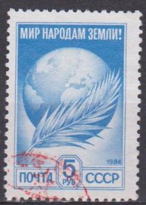 Russia #5289 F-VF Used (ST1419)