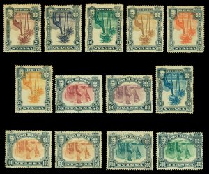 NYASSA Company 1901 Giraffe & Camels  INVERTED CENTER set  Sc# 26-38var mint MH