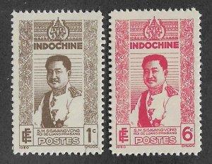 227-228,Mint Indo-China