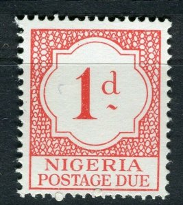 NIGERIA; 1961 early QEII Postage Due issue Mint MNH 1d. value