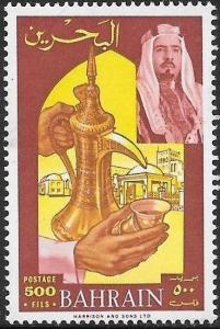 Bahrain 151 MNH - Hospitality - Pouring Coffee - Sheikh's Palace