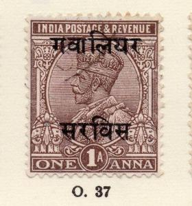 India Gwalior 1920s Early Issue Fine Mint Hinged 1a. Optd 266656