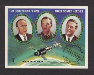 Manama - Three Soviet Heroes. Souvenir Sheet. Cancelled.  #02 MANTSH