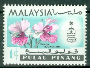 Malaysia - Penang - Scott 67 MH