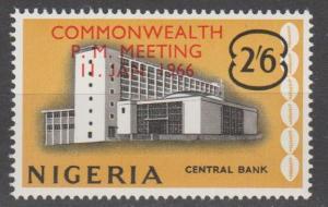 Nigeria #198  MNH  F-VF  (SU899)