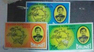 Brunei Scott #217-9*nh  (1974)