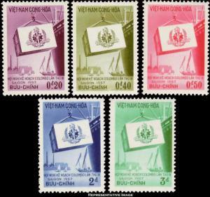Vietnam Scott 68-72 Mint never hinged.