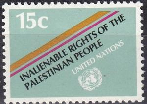 United Nations #343 MNH