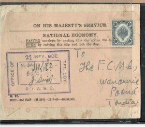 MALAYA  KEDAH COVER (P0307B) 1941 8C LEAF ON REUSED NATL ECONOMY ENV TO INDIA
