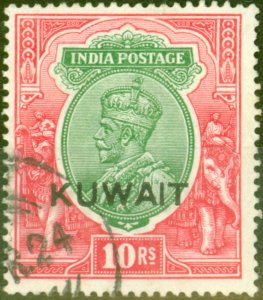 Kuwait 1923 10R Green & Scarlet SG15 Fine Used